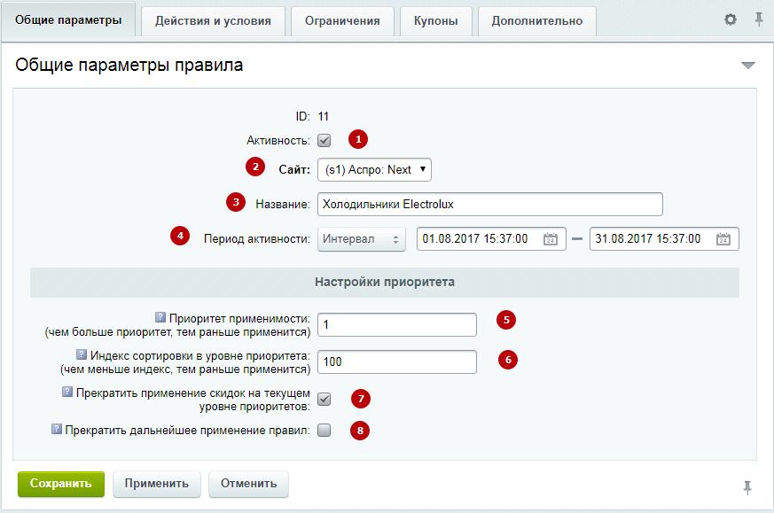 регистрация в почте своим доменом